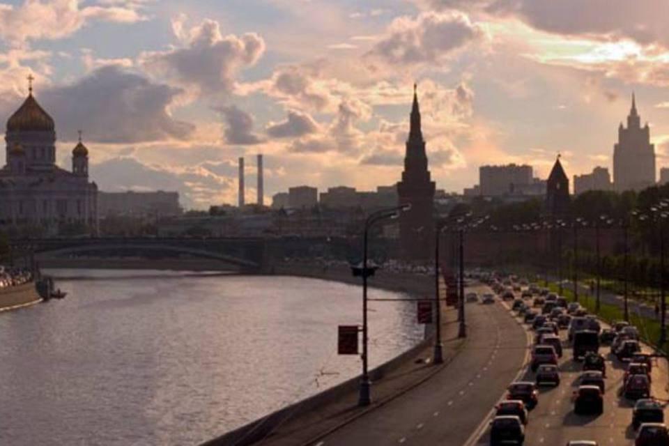 Vista da cidade de Moscou, na Rússia