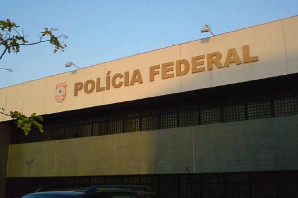 Prédio da Polícia Federal