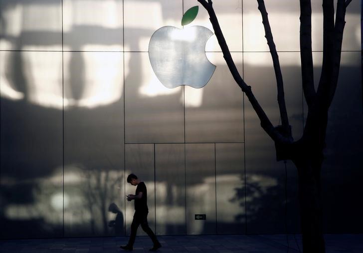 Fachada de loja da Apple em Pequim, dia 25/04/2017