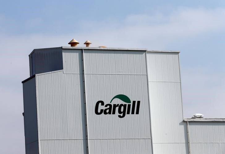Logo da Cargill em unidade da companhia em Lucens, na Suíça, dia 22/09/2016