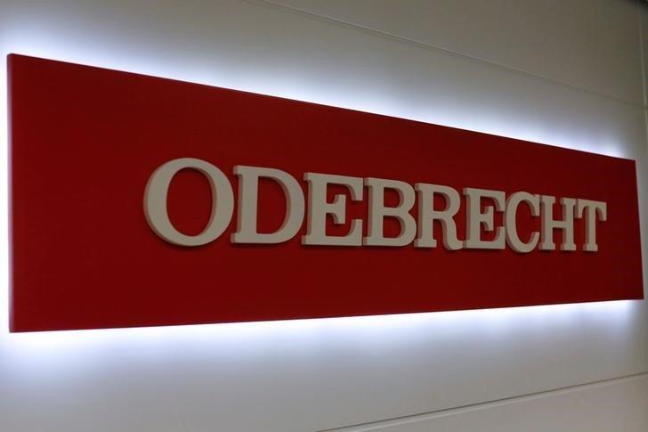 Prédio da construtora Odebrecht na Cidade do México, México