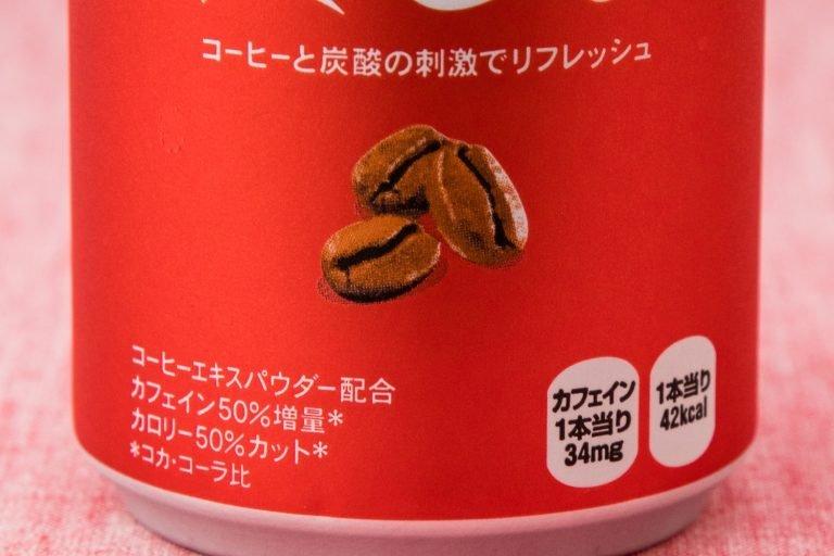 Coca-Cola Plus: lançamento no Japão com mais cafeína