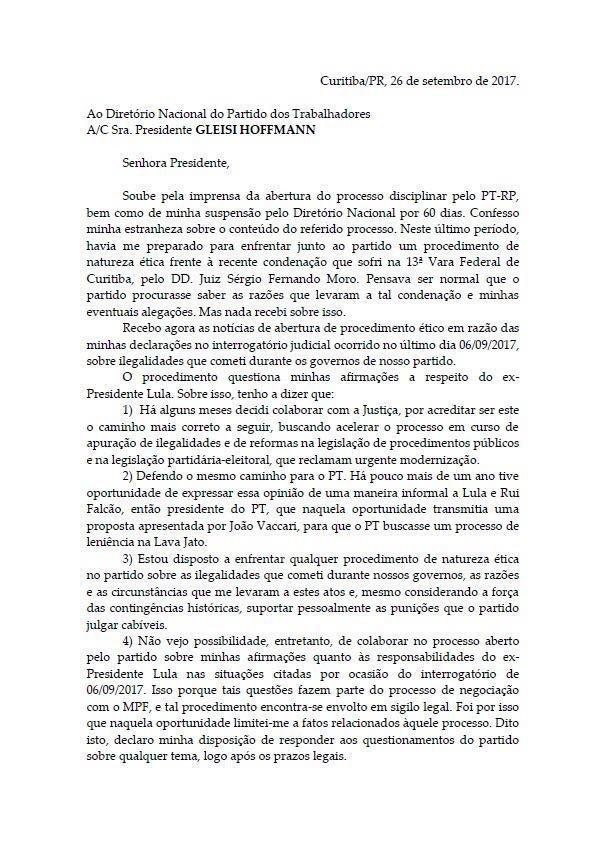 O ex-ministro Antonio Palocci enviou uma carta à direção do PT pedindo desfiliação do partido