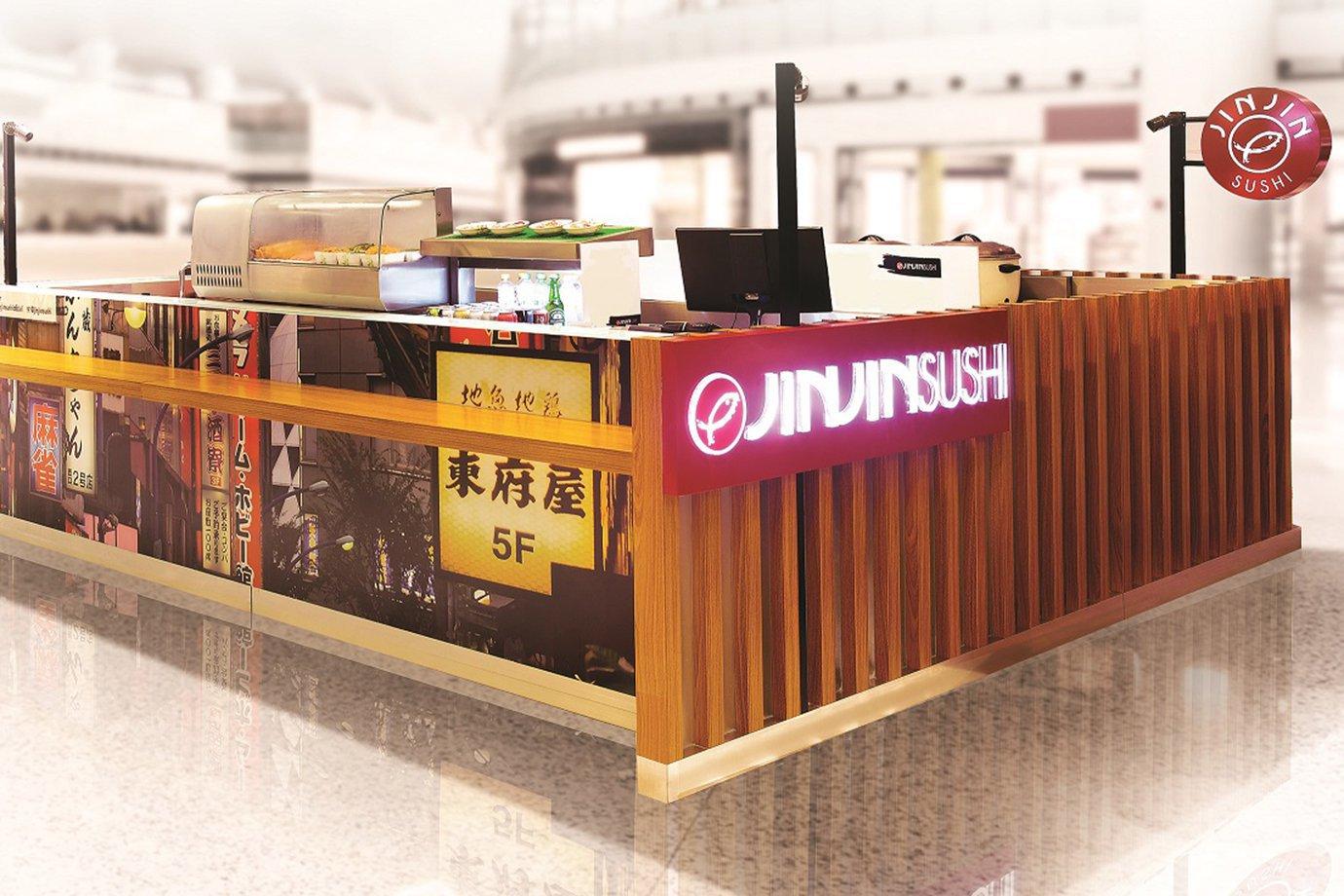 Quiosque da Jin Jin