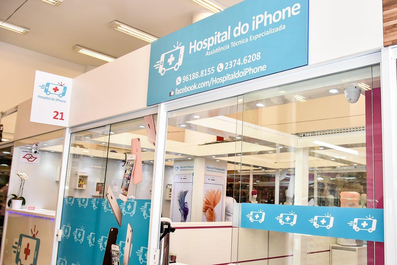 Hospital do iPhone