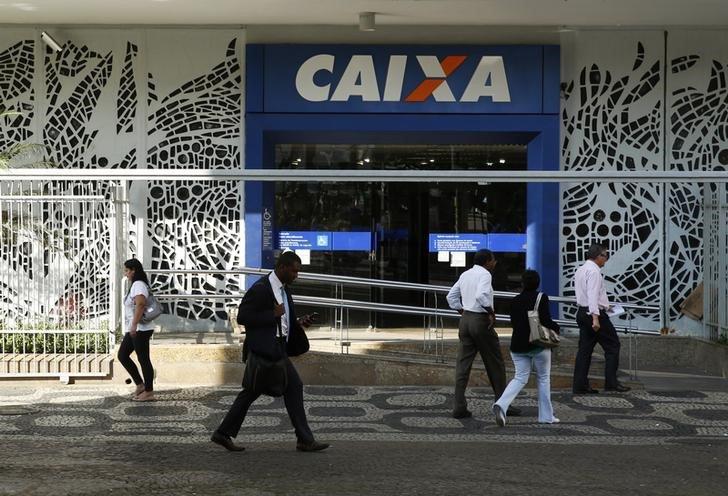 Caixa: banco vai reduzir até o fim do mês os juros do crédito habitacional