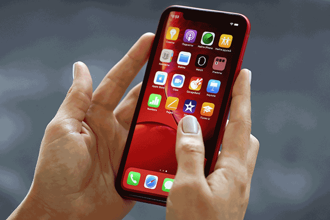 iPhone-Xr-Apple