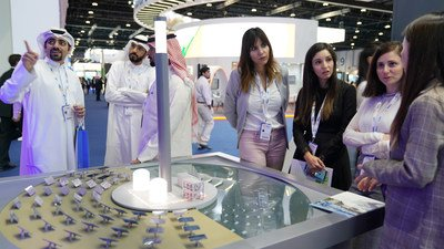 Shanghai Electric apresenta tecnologias inovadoras de energia inteligente no 24o Congresso Mundial de Energia (PRNewsfoto/Shanghai Electric)