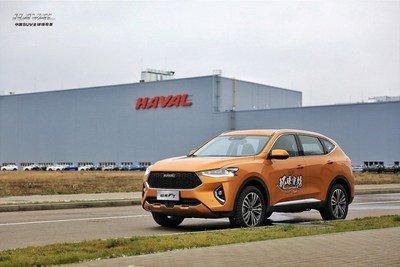 Haval F7 passa pela fábrica de Tula durante sua turnê global (PRNewsfoto/Haval)
