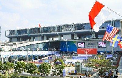 A China Hi-Tech Fair 2019 acontecerá de 13 a 17 de novembro de 2019 em Shenzhen, China (PRNewsfoto/CHTF Organizing Committee Office)