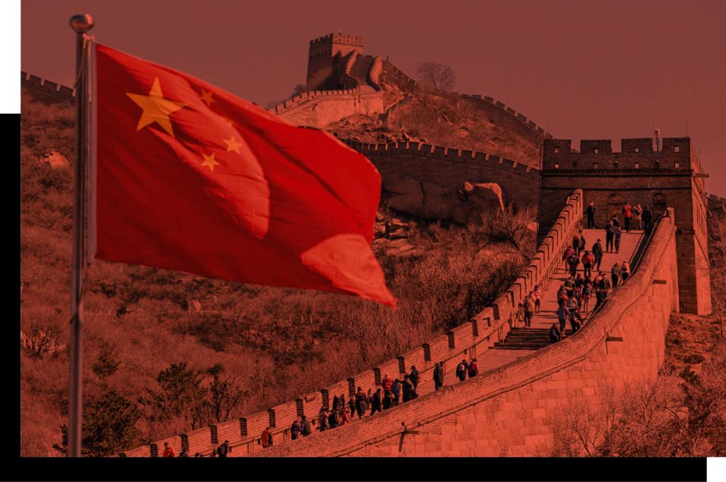 1208_china