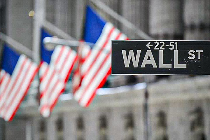 wall_st_street_economia_2021