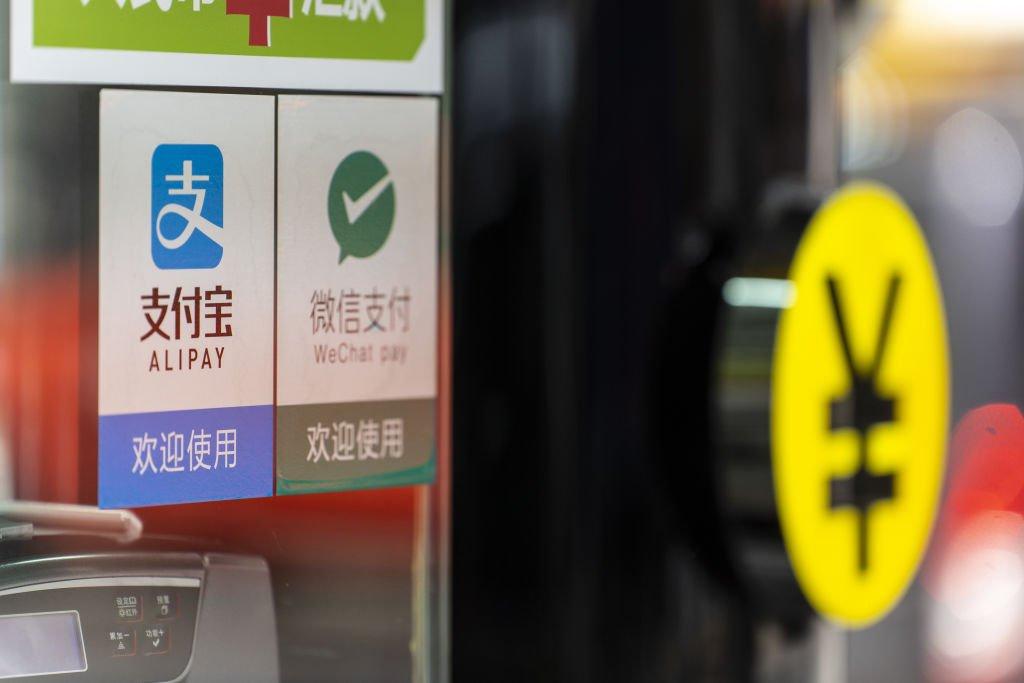 Yuan digital