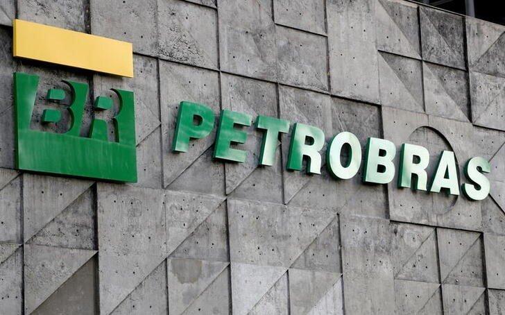 Petrobras pede autorização para explorar petróleo na foz do Rio Amazonas