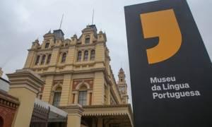 Nova exposição temporária no Museu da Língua Portuguesa estreia em novembro