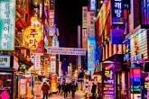 Seul, na Coreia do Sul
